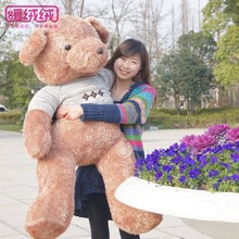 filling toy large 150cm brown teddy bear  sweater bear plush toy hugging pillow, surprised birthday gift w5420