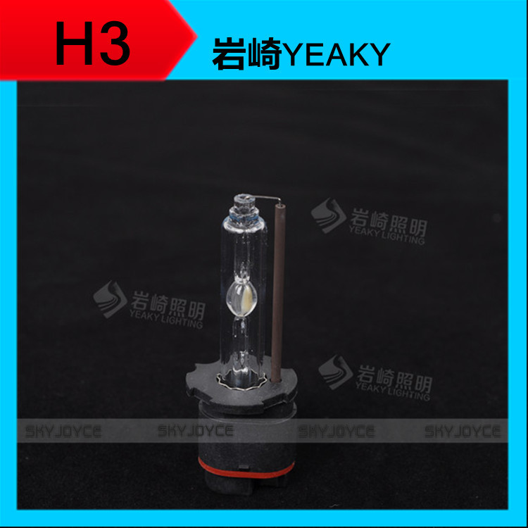 Shipping free!2X 35W YEAKY HID xenon bulb Headlight lamp 4500K 5500K 6500K H3 car auto lighting H3 car styling Accessories<br><br>Aliexpress