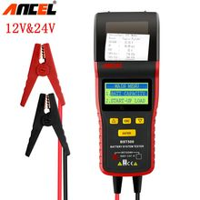 Ancel BST500 12V&24V Car CCA Battery Tester With Thermal Printer Car & Heavy Duty Truck Battery Analyzer Auto Battery Testers(China)