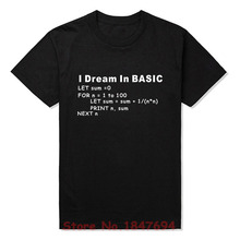 New Summer Style Basic Programming Language Computer T-shirt Retro Video Game Funny T Shirt Men Casual Short Sleeve Top Tees(China)
