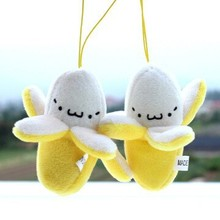 Creative plush toy banana peeler peeling cute Korean mobile phone pendant Christmas gifts plush pendant ornaments(China)
