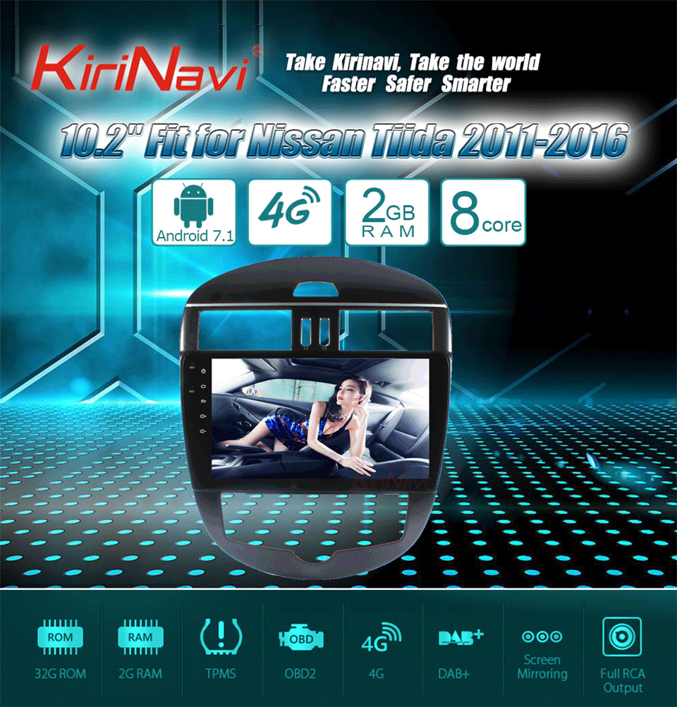 KiriNavi Android Car Radio for Nissan Tiida (13)