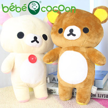 Bebecocoon 30cm Hot Sale San-X Kawaii Rilakkuma Relax Bear Lovely Stuffed Toys Cute Soft Pillow Plush Toy Doll Birthday Gift(China)