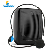 NEWGOOD Speaker Voice Amplifier Portable Mini Megaphone Voice Amplifier Booster Megaphone Loudspeaker For Teachers