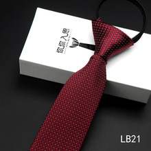 Brand Designer Classic Plaid Print Red Necktie Mens Zipper Ties For Men Silk Tie 5.5cm Slim Wedding Neckties Gravata(China)
