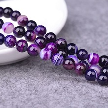 Wholesale Natural Purple Banded Agat Natural Stone Round Beads For Jewelry Making DIY Bracelet Necklace 4 6 8 10 12 mm 15.5''