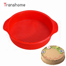 3D Silicone Cake Mold Round Shape Cake Pan Pizza Cupcake Tray Bakeware DIY Maker Baking Tool Cooking Tools Bakeware Pan(China)