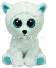 Big Eyed Suffed Animals Tundra the Polar Bear Plush Toys Children Gifts 15CM