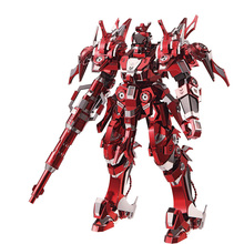 3D Metal Nano Puzzle Red Thunder Edition Model Kits P085-RSK DIY 3D Laser Cut Assemble Jigsaw Toys For Audit(China)