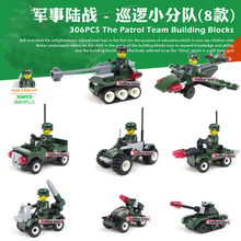 Military Patrol Team Glider Scount Jeep Chariots Tank Mini Building Block Set Boys Educational Toys Compatible with Lego