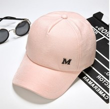 2017High Quality New Fashion Brand M Logo Baseball Cap Bone hip-hop Snapback hats for women Gorras Hiking Sport Caps Hat(China)
