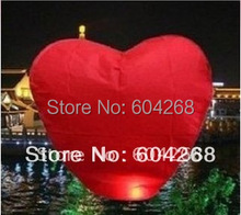 Free Shipping Heart Wishing Lamp SKY CHINESE LANTERNS BIRTHDAY WEDDING PARTY SKY LAMP 30Pcs/Lot(China)