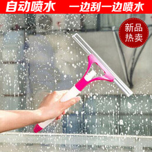 Autosprinkling glass window emperorship glass scraper clean wiper cleaning car glass floor