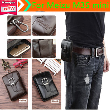 Genuine Leather Carry Belt Clip Pouch Waist Purse Case Cover for Meizu M3S mini Phone Bag /Cell phone Case Free Shipping 3223