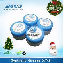 lubricating synthetic grease XY-2 oil for solvent printer slider guide rail printer grease(China)