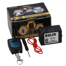BQLZR 433MHz 1CH 24V 30m One Key Remote Control Self-lock Switch Door Opener