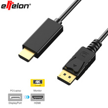 Effelon 1.8M 6ft DisplayPort 1.2 to HDMI Cable with 4K support for DisplayPort enabled systems to connect to HDMI HDTV Monitor
