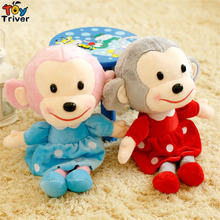 Kawaii Plush Red Blue Skirt Monkey Toy Stuffed Animal Doll Baby Kids Children Sleeping Birthday Gift Home Shop Decor Promotion