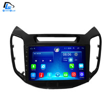 3G/4G net navigation dvd android 6.0 system stereo For Changan evdo 2017 years car gps multimedia player radio in dashboard(China)