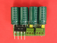 Dual power rectifier board ( Kit )