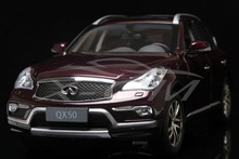Diecast Car Model Infiniti QX50 1:18 (Purple Red) + SMALL GIFT!!!!!!!!!!!