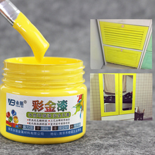 One bottle Bright Yellow paint, 100 g, Metal lacquer, wood paint, tasteless water-based paint, can be applied on any surface(China)