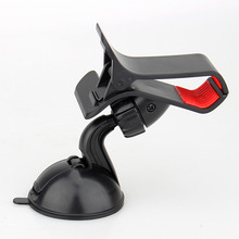 Universal 360 Degree Rotating Car Phone Holder Cell Phone GPS Windshield Sucker Mount Bracket Holder Stand Black Free Shipping