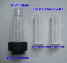 Free shipping Water filter karcher filter for K2 - K7 high pressure washer 1pc with two nets also for Lavor Elitech Champion
