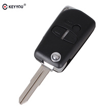 KEYYOU Modified 3 Buttons Flip Folding Remote Car Key Shell Case For Mitsubishi Lancer Outlander Uncut Right Blade(China)