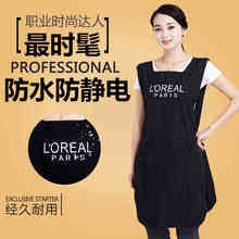 Hairdressing work aprons hairdressing double-sided apron work service(China)