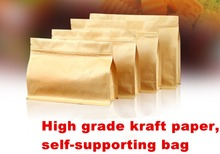 Zip Lock Standing Kraft Paper Square Bottom Pack Bags Thicken Recloseable Storage Candy Dry Foods Grain Condiment etc Pouches
