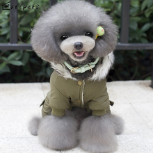 Factory price Dog Set Warm Winter Pet Clothes Star Cotton-padded  Cool Locomotive Dog Clothes