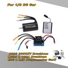 High Quality RC Parts 4068 2050KV Brushless Motor &120A Brushless ESC & LED Programming Card Combo Set for 1/8 RC Car(China)