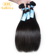 "KBL Brzailian Virgin Hair Straight 100% Human Hair Weave Bundles Unprocessed Hair Weft Natural Color 10""-40"""