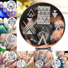 1pc 31 Designs Available Born Pretty Stamping Plate Lace Starfish & Shell Negative Space Leaves Flowers Animals Nail Template(China)