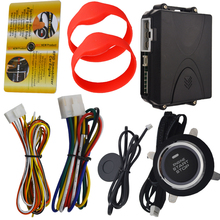car push button start and remote start system handbrake checking working with car alarm remote start stop engine