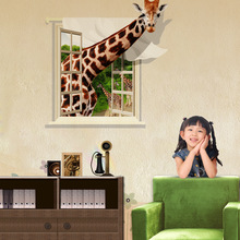 Super Waterproof Model Can Remove The Sitting Room The Bedroom Wall Stickers Paste Copy 3D Giraffe