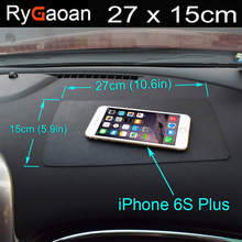 RyGaoan Quality 27*15cm (10.6*5.9in) Universal Big Size Car Dashboard Magic Anti Slip Mat Non-slip Sticky Pad for iPhone Mobile(China)