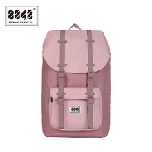 8848 Brand Women Backpack Female Travel Backpack Waterproof Material Large Capacity 20.6 L Shoulder Bag Popular Style111-006-003(China)