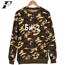 2017 Bi-2 Rock Band Capless Camouflage Hoodies tracksuit men women Hip Hop Mens Hoodies And Sweatshirts Russian moletom Clothes(China)