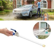 High Pressure Power Car Cleaning Tool Washer Spray Nozzle Water Jet Hose Wand Attachment Effective