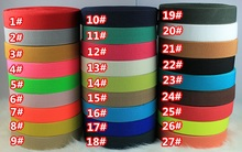 "free shipping 25mm 1"" width elastic webbing 10meters colorful elastic band for clothing bags packet belt(China)"