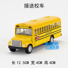 Candice guo alloy car model Kinsmart mini USA school bus delicacy plastic motor pull back collection children gift birthday toy