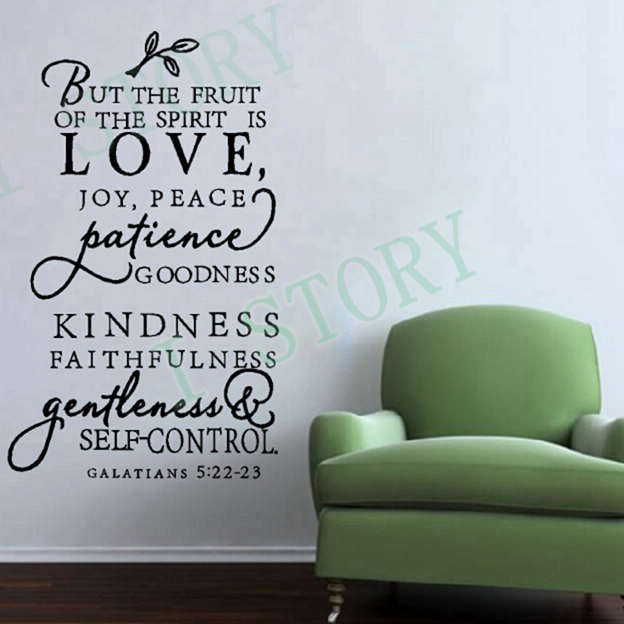 Large Size Bible Verse Wall Art Sticker  Self Control   Vinyl Wall Decals  The Part 60