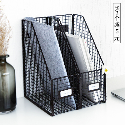 Vintage Office Paper Tray Metal Stationery Desk Organizer Mesh Desk Tray For Documents File Folder And Magazine Book Holder<br>