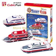 Cubicfun C096H Yacht Club Ship 3D Puzzle Paper Model(China)