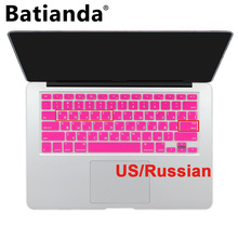 US Enter Russian Alphabet Silicone Keyboard Cover For MacBook Air 13 Pro 13 15 17 Retina(China)