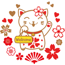 [SHIJUEHEZI] Removable Lovely Fortune Cat Vinyl DIY Animal Wall Art for Living Room Door Shop Glass Decoration