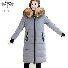 L ukraine Hiver Parka Femmes Épaissir Vestes 2018 Manteau À Capuchon Chaud  Long Down Veste En Coton Femmes Manteau D hiver Surdi. 4c89a9dd0cd6
