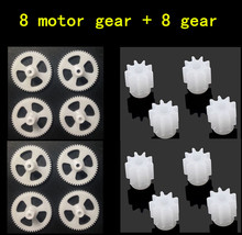 8pcs Motor Gear + 8pcs big gear For SYMA X5C X5 X5C-1 X5S X5SC X5SW RC Quadcopter Helicopter Drone Accessories Spare Parts